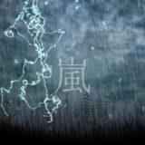 嵐 札幌ドーム