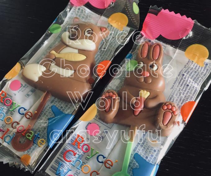 ロイズチョコレートワールド ポップアップチョコ 札幌
