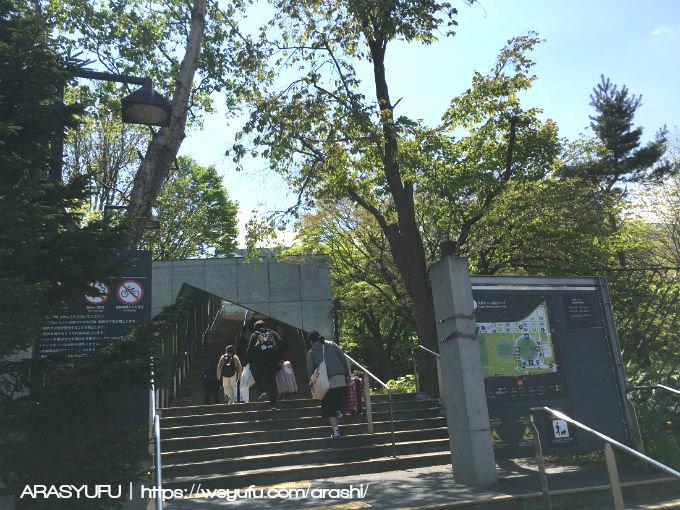 嵐 札幌コンサート グッズ販売場所への行き方 バス停口