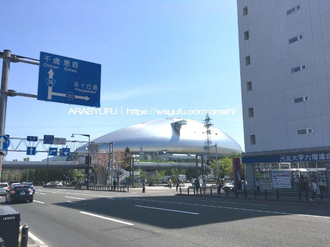 嵐 札幌コンサート 札幌ドーム 行き方 交通アクセス