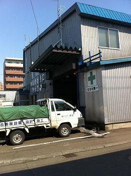 グランファーレ札幌菊水グランデュール