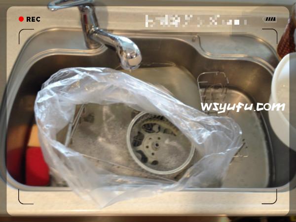 オキシクリーンで換気扇掃除 つけ置き洗いが超簡単