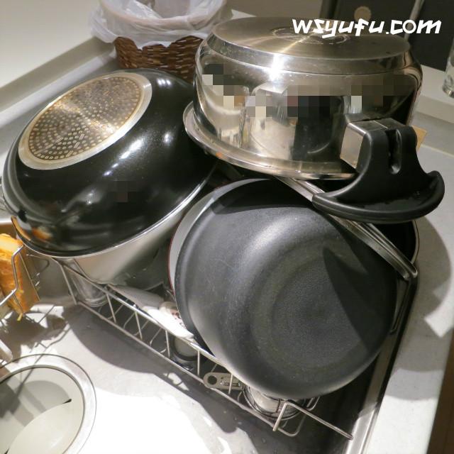 フライパン鍋食洗機で洗えない