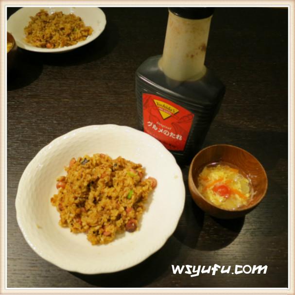 納豆チャーハンパパレシピ