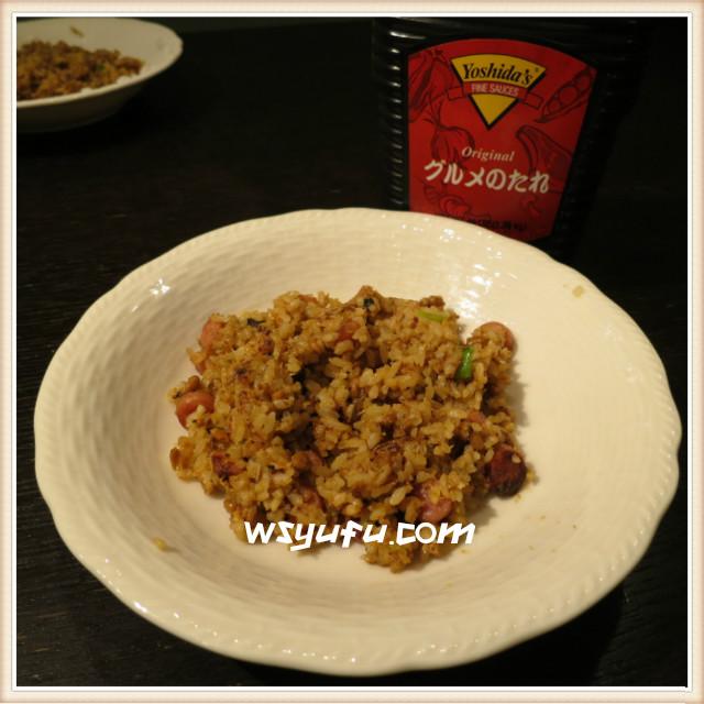 納豆チャーハンは簡単!パラパラにするのは難しいけどパパレシピに最適です。