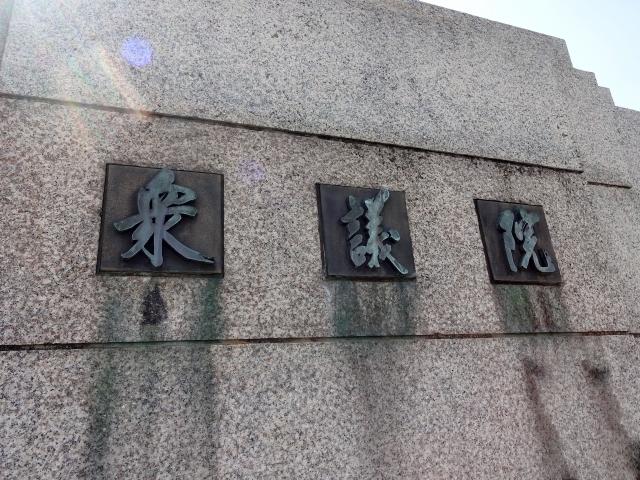 宮崎議員の育休発言で露呈した一億総活躍社会が現実味に欠ける理由