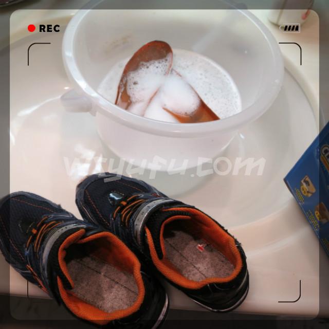 オキシクリーン 上履き靴 洗濯