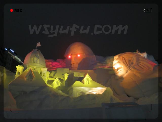 さっぽろ雪まつり 進撃の巨人ライトアップ