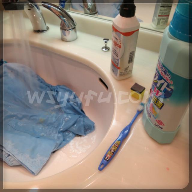 洗濯 染み汚れ