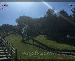 月寒公園ロング滑り台