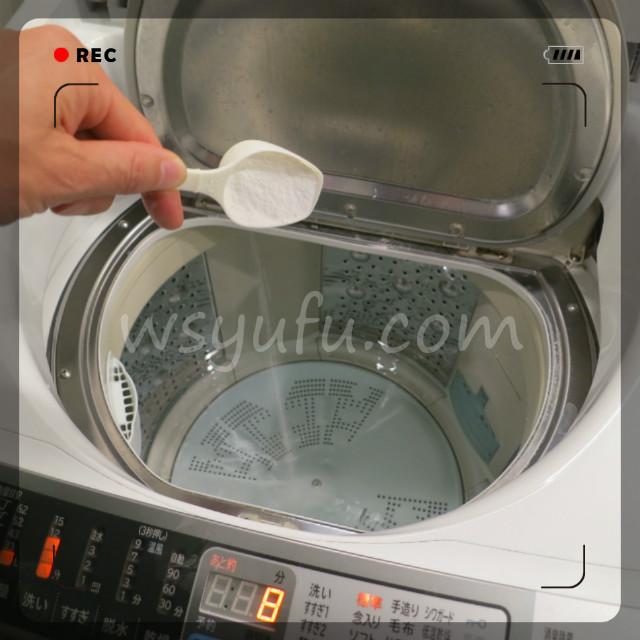 部屋干しで洗濯物が臭くならない方法