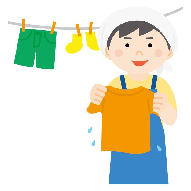 うちパパを洗濯をメインに応援!