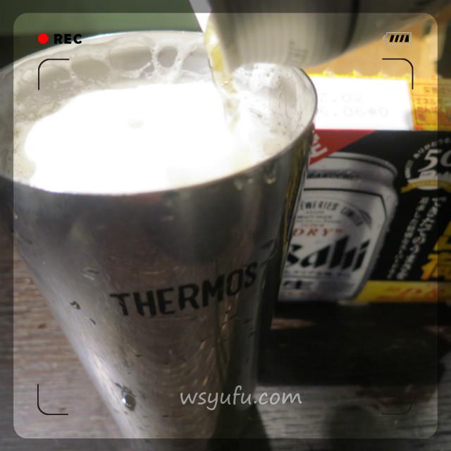 おいしいビールの注ぎ方