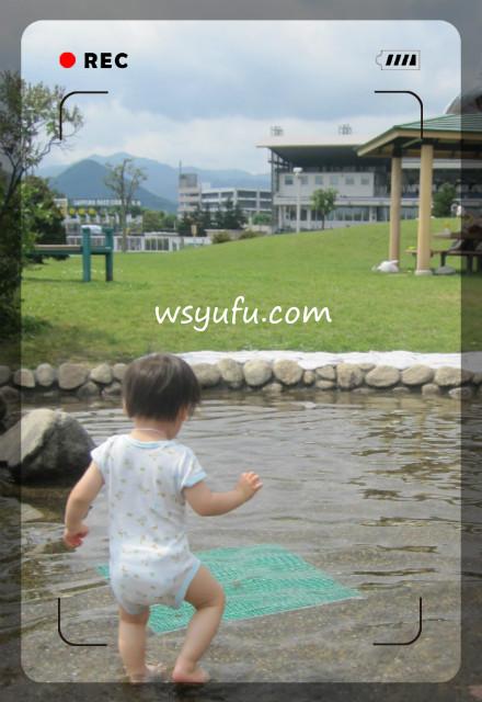 札幌競馬場じゃぶじゃぶ池