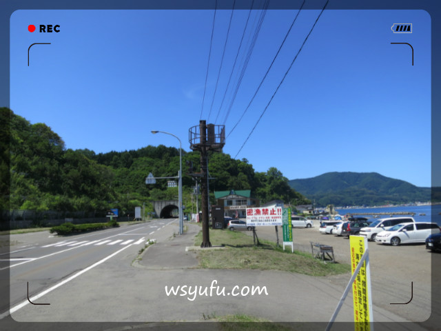札幌海水浴場穴場できれい古平歌棄海水浴場