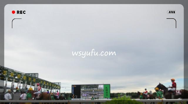 札幌競馬場 子供