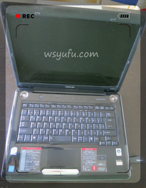 パソコンの電源が入らない!東芝dynabookTX68Fの終焉