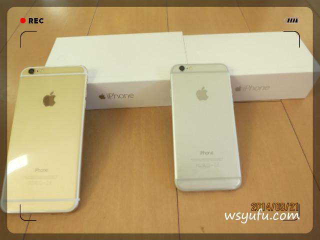 iphone6格安SIM