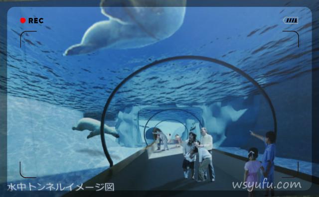 円山動物園ホッキョクグマ・アザラシ館
