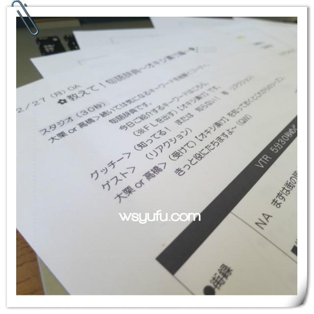オキシクリーンオキシ漬け テレビ出演今日ドキッ!