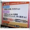 【札幌】家事代行サービス5社料金比較一覧|共働きなら料理も掃除もプロにお任せてストレスフリー!