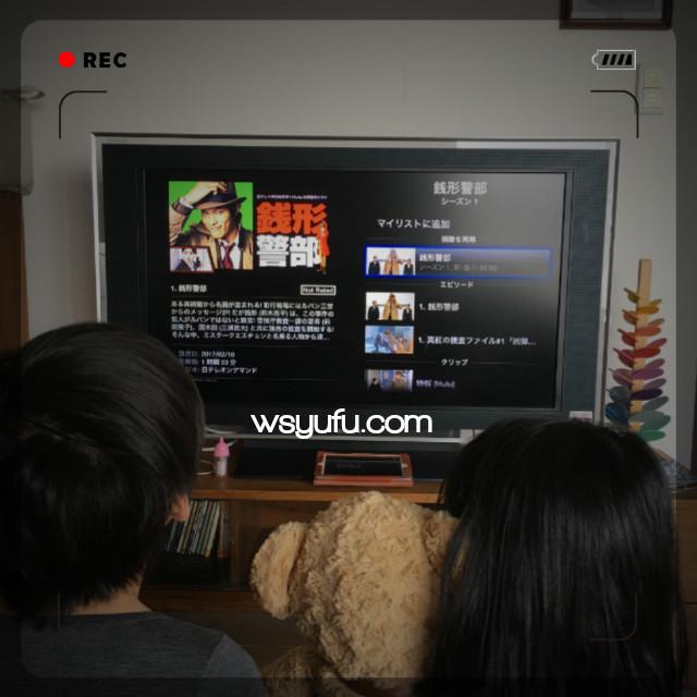 Hulu 銭形警部を見る小学生