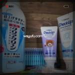 朝起きてすぐの歯みがきでインフルエンザ予防