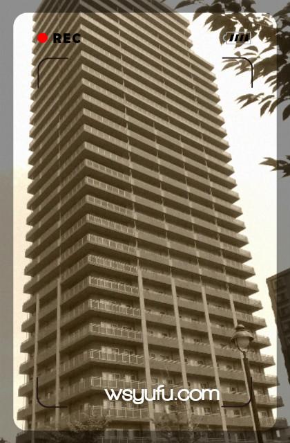 札幌のマンション動向