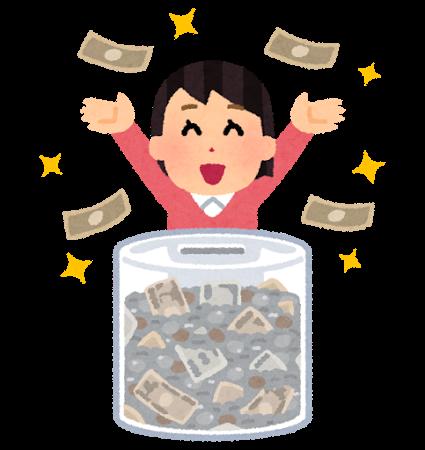 1年間で10万円貯金に成功する方法