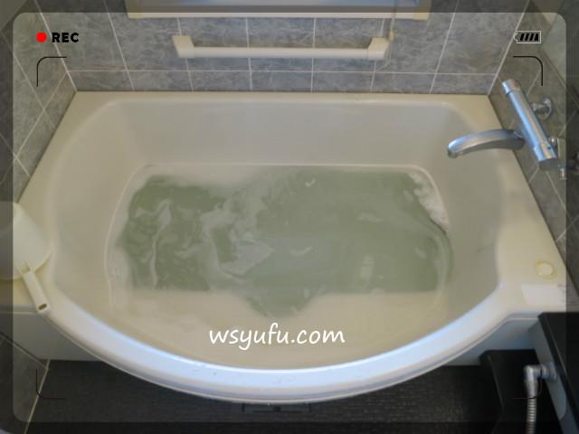 オキシクリーン風呂釜洗浄