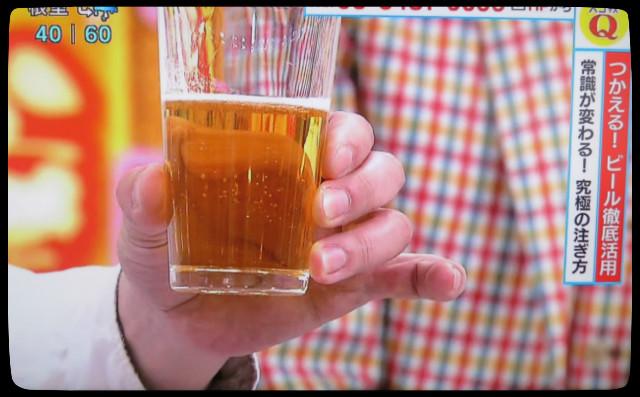 nhk朝イチ ビールを泡立たせない注ぎ方が美味しい飲み方