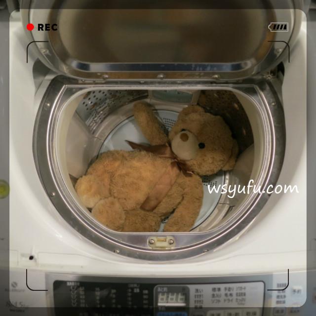 ぬいぐるみ洗濯 洗濯機