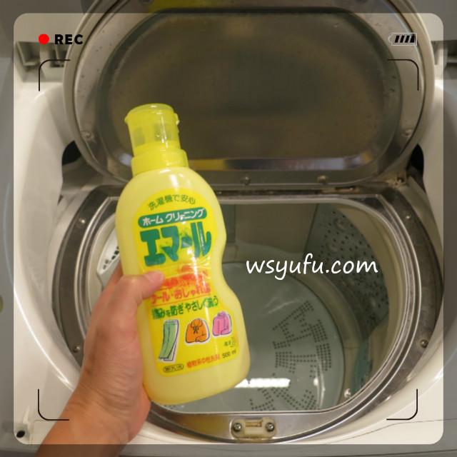 ぬいぐるみ洗濯 洗剤 おしゃれ着用