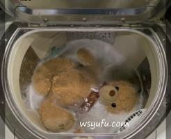 くまのぬいぐるみの洗い方 洗濯機