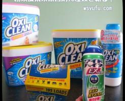 酸素系漂白剤 おすすめ 粉末