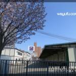 東札幌 日本通運札幌東支店跡地