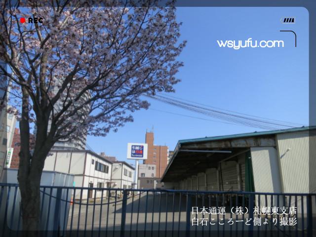 東札幌日通跡地は新築マンションではなくKDDIエボルバがコンタクトセンター計画