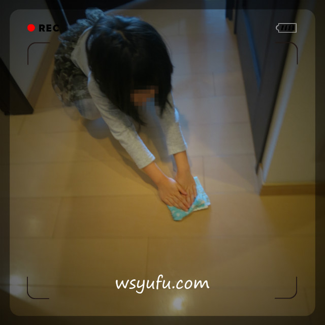 フローリング 床掃除 水拭き