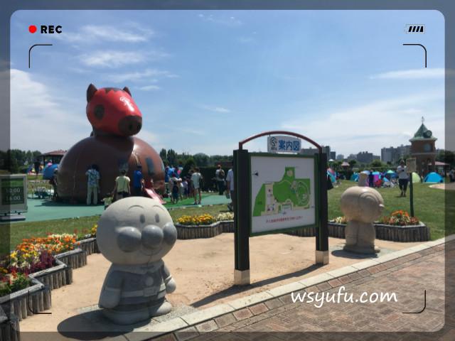 札幌競馬場レジャー アンパンマン