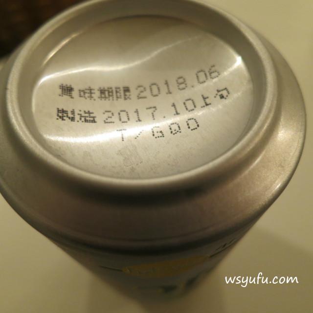 喜ばれるお歳暮ビールはサッポロクラシック富良野