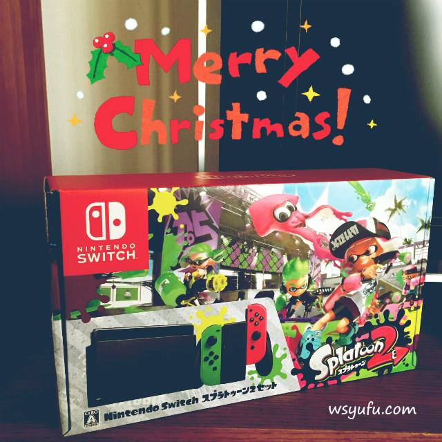 クリスマスプレゼント スイッチ買えない