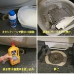 お風呂掃除は男のオキシ家事にピッタリ