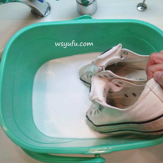 白スニーカー洗濯 過炭酸ナトリウム漬けおき
