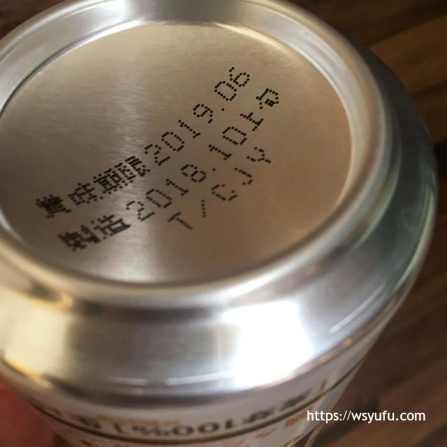 お歳暮 北海道限定ビール サッポロクラシック富良野ヴィンテージ