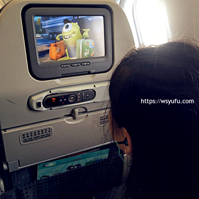 新千歳空港発 台湾旅行 エバー航空