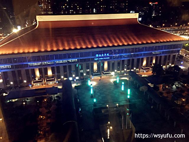 台湾旅行 シーザーパークホテル台北17階 台北駅夜景