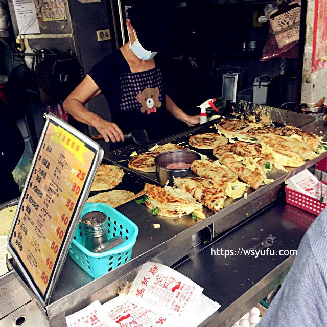 台湾旅行 永康街 小吃