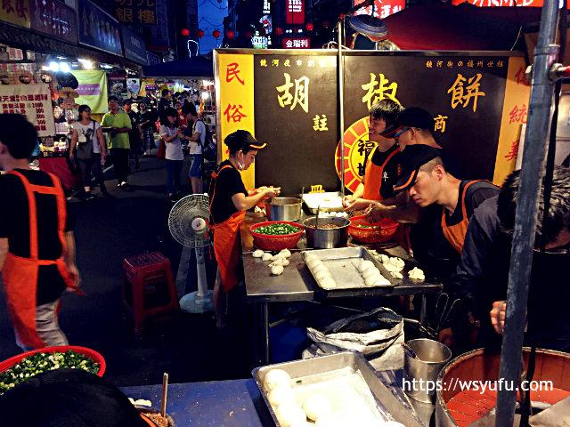 台湾旅行 饒河街觀光夜市 福州世祖胡椒餅 胡椒餅