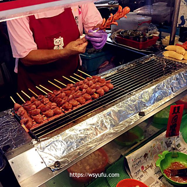 台湾旅行 饒河街觀光夜市