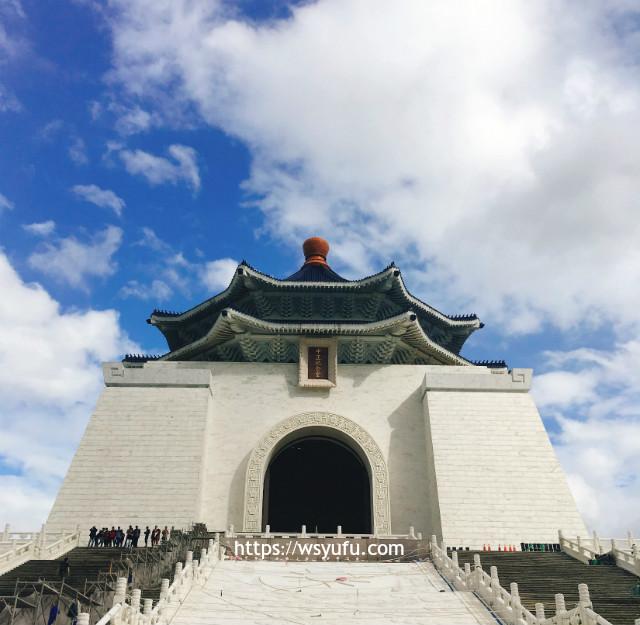 台湾旅行 中正紀念堂